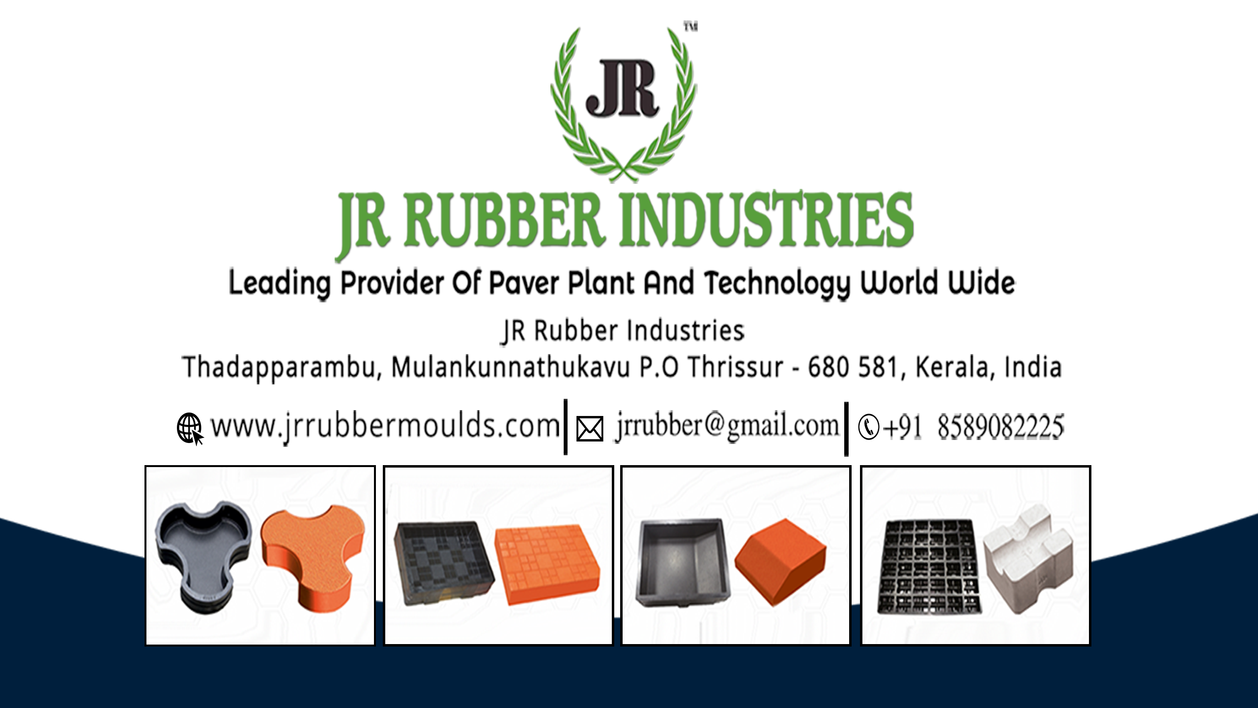 rubber moulds for compound walls